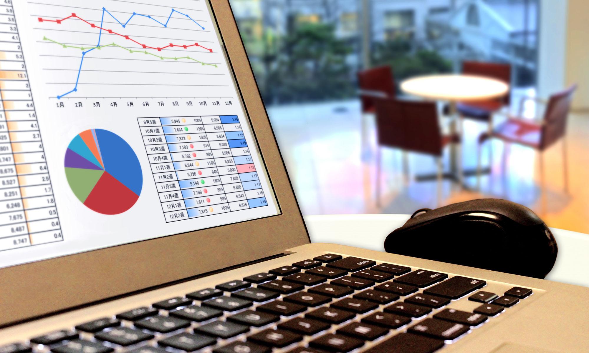 名古屋 システム開発・Web・IT相談|エンジニアリング中部